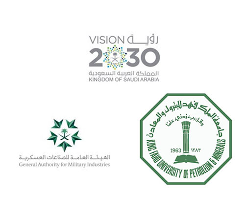GAMI, King Fahd University Sign MoU to Support R&D in Defense