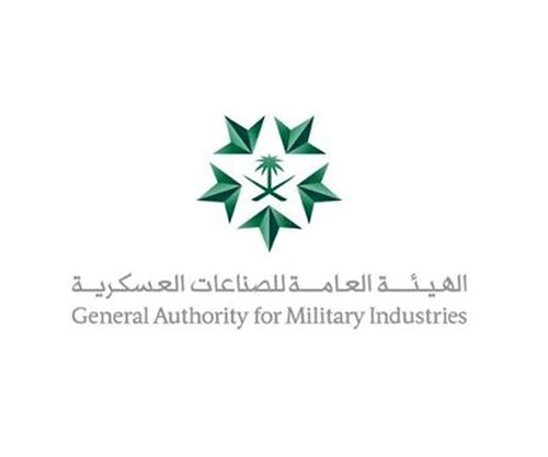 GAMI's Governor Hails Saudi Leadership for Approving Defense Strategy