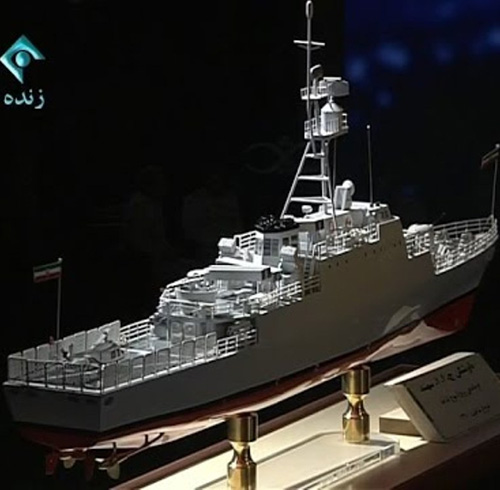 Iran to Launch Most Advanced Home-Made Destroyer