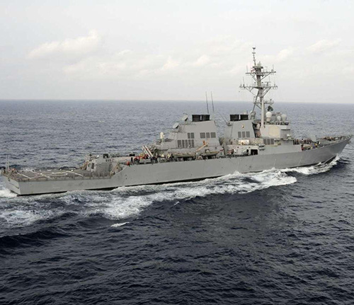 Iran to Launch New Destroyer Soon