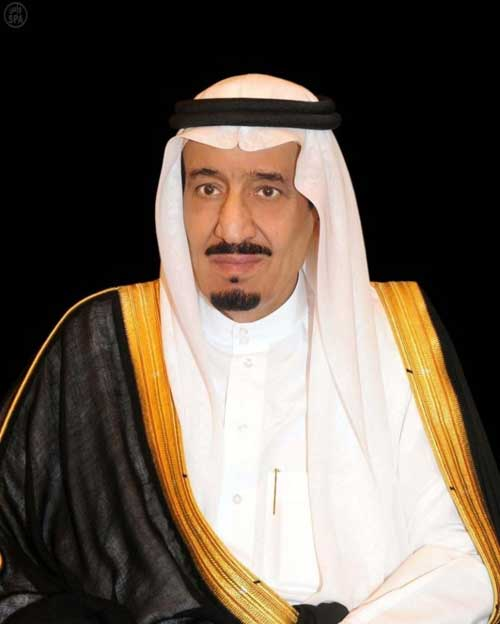 Saudi King Receives Naif Prize Medal for Arab Security