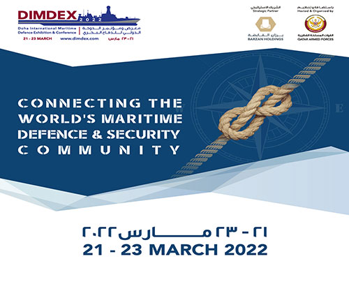 Preparations in Progress for 7th Edition of DIMDEX
