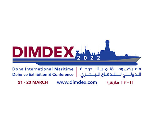 Qatar to Host 7th Edition of DIMDEX in March 2022