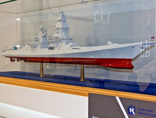 Russia Approves Design for New Lider-Class Destroyer