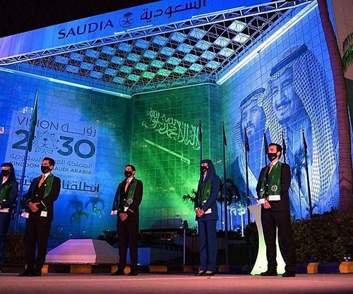 SAUDIA Launched SV 2020 Program to Cope with Saudi Vision 2030