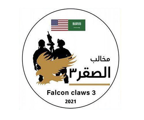 Saudi, US Ground Forces Launch 'Falcon Claws 3' Exercise