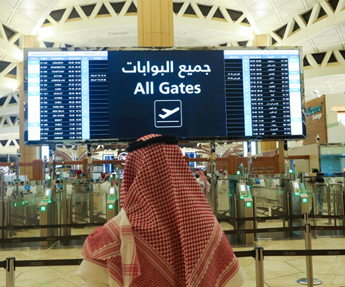 Saudi Airports Rank 50th in Top Airports for 2021