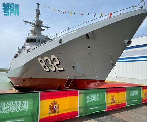Saudi Navy Launches His Majesty's Ship Hail at Navantia's Shipyard in Spain
