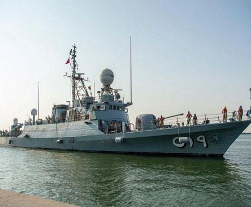 Saudi Royal Naval Forces Join International Naval Drill IMX19