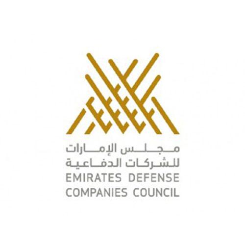 Ten Emirati Companies Join Saudi International Airshow