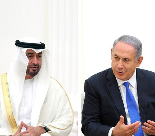 UAE, Israel Agree to Fully Normalize Relations