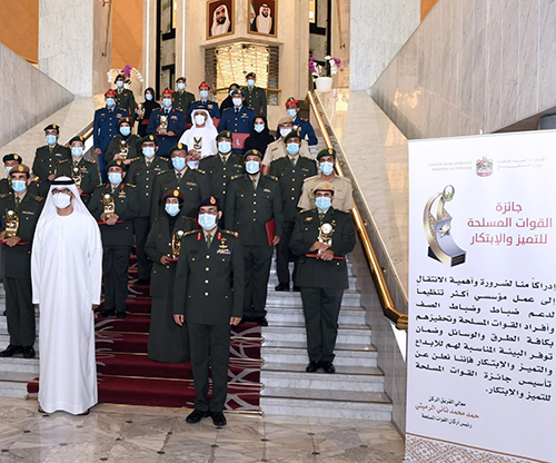 UAE Defense Ministry Honors 4th Armed Forces Excellence & Innovation Award Winners