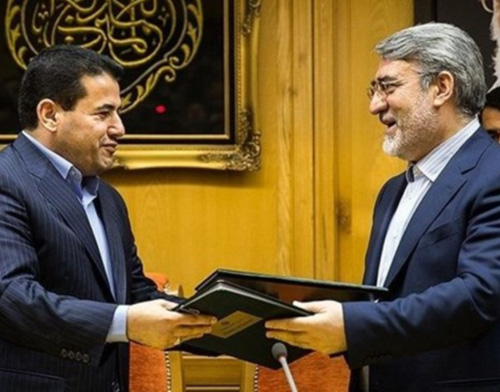 Iraq, Iran Sign Security Cooperation Agreement