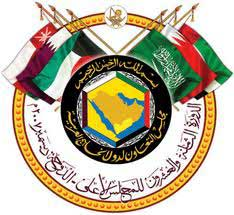 GCC Summit to Address Security & Military Issues