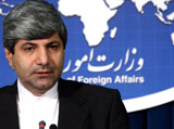Iran Rejects Gulf States Interference Accusation
