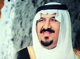 World Leaders to Attend Prince Sultan