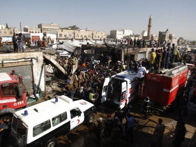Antonov Military Transport Plane Crashes in Yemen