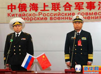 China & Russia Hold 6-Days Naval Exercises