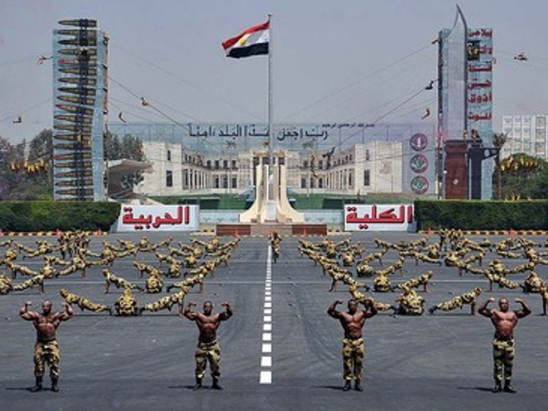 Image result for Egyptian Military Academy