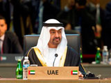 UAE Supports War on Nuclear Terror