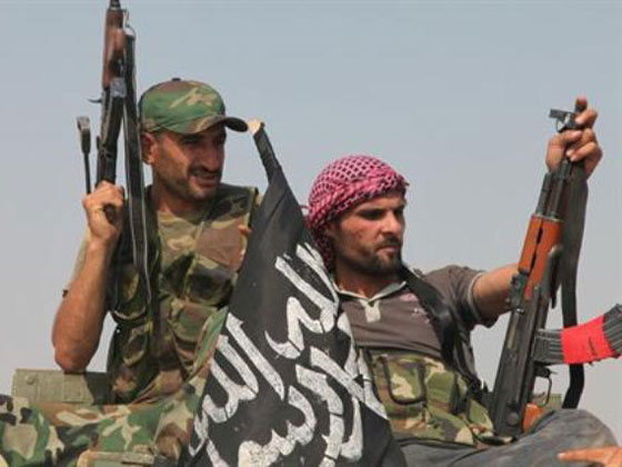 Unification of the Free Syrian Army