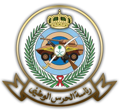 NGC Forms Team for Saudi Ministry of National Guard