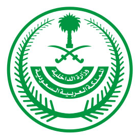 Saudi Arabia Arrests Cell of ISIS Recruiters