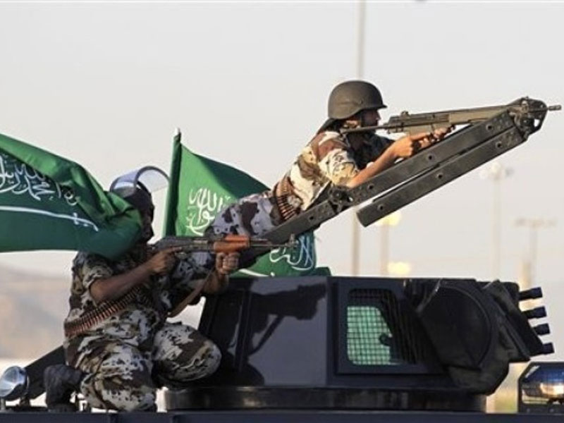 Saudi-British Military Exercise Concludes Today