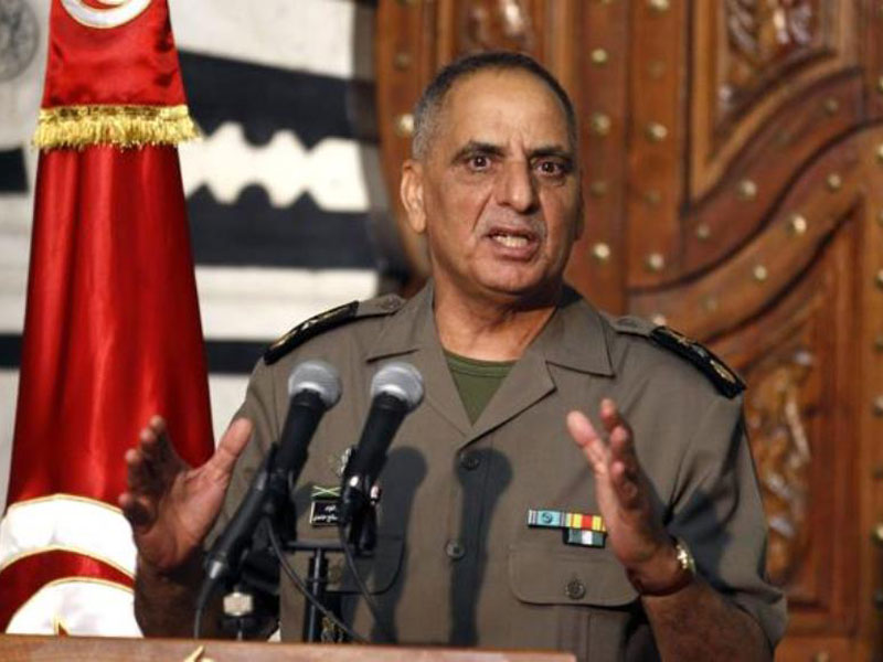 Tunisia's Chief-of-Staff of Army Land Forces Resigns