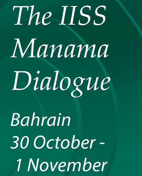 Bahrain to Host 11th Regional Security Summit