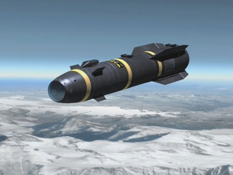 Egypt Requests 356 AGM-114K/R3 Hellfire II Missiles