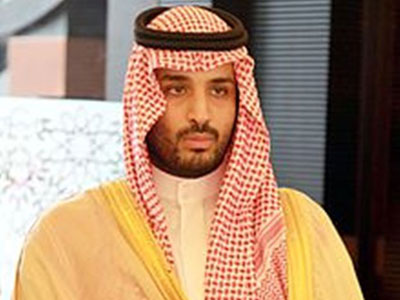Saudi Arabia's New Defense Minister