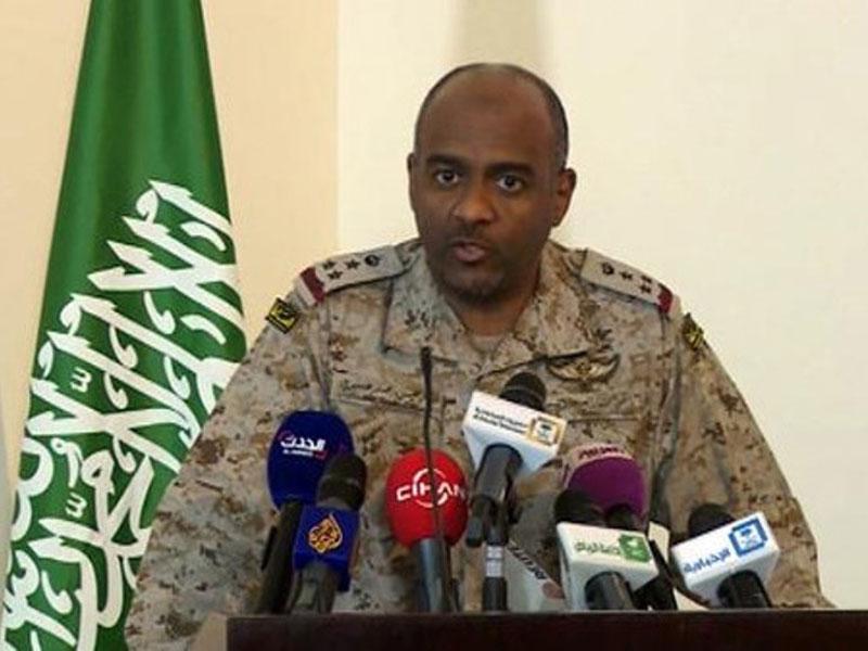 Saudi-Led Coalition Ends Arabia Air Campaign in Yemen