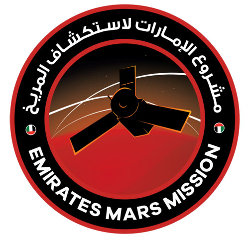 Arabs Enter Mars's Atmosphere in 2021 - About Islam