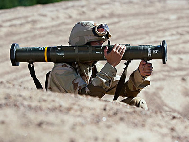 US Delivers 2,000 AT-4 Anti-Tank Weapons for Iraq
