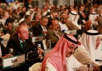 Bahrain to Host the 7th IISS Security Summit