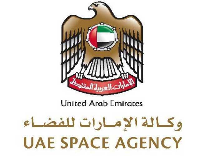UAE Adopts New National Space Policy