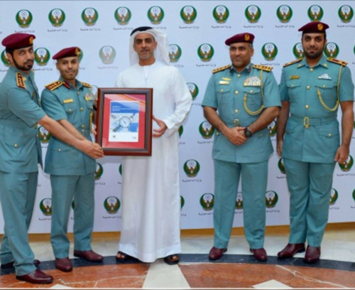 UAE Interior Minister Receives Int'l Benchmarking Standard