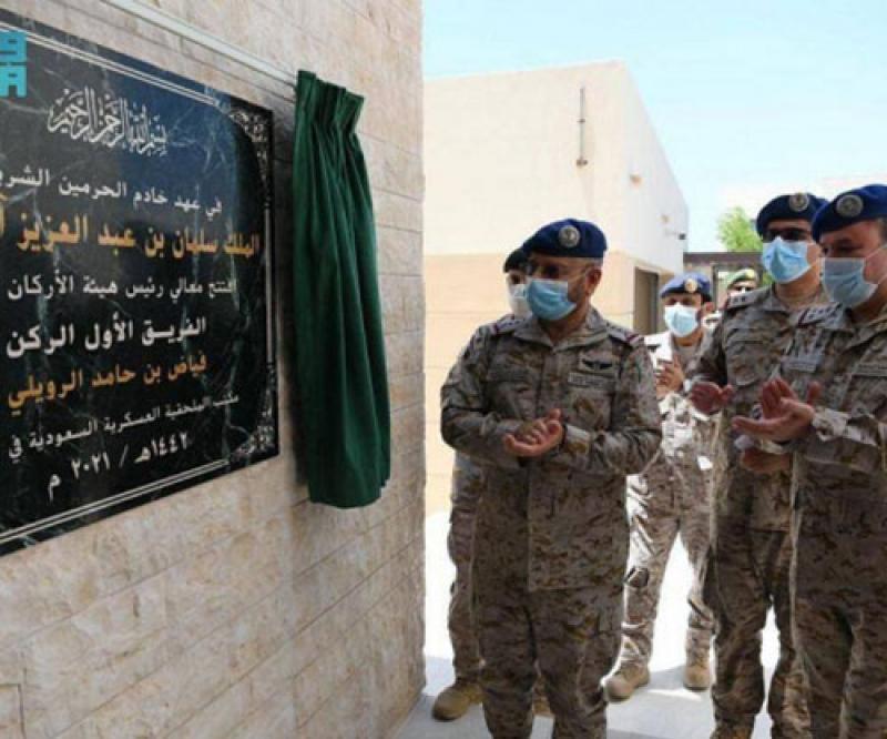 Chief of Saudi General Staff Inaugurates New Military Attaché HQ in UAE
