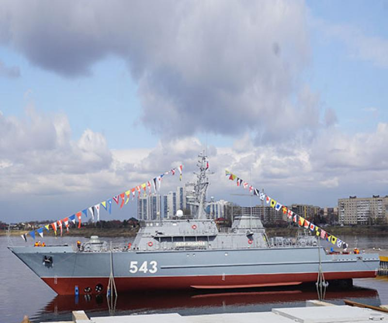 Russian Navy's New Minesweeper