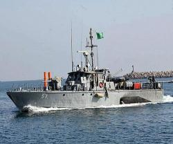 """Joint """"Naval Defender 21"""" Exercise Continues in Saudi Arabia"""