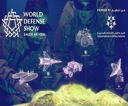 AEC Congratulates GAMI for Launching 'World Defense Show' in Saudi Arabia