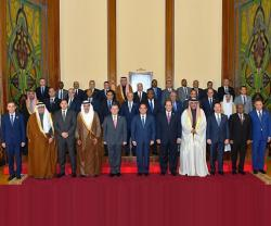 Arab Intelligence Forum Concludes in Cairo
