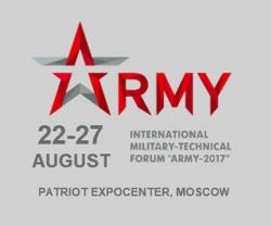 Russia to Host Army-2017 Military-Technical Forum