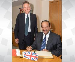Bahrain's Commander-in-Chief Visits United Kingdom