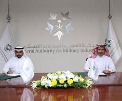 GAMI, TVTC to Boost Human Skills in Saudi Military Industries