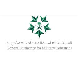 GAMI Signs 2 MoUs to Localize Military Industries in Saudi Arabia