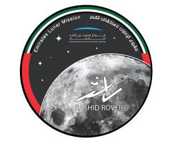 MBRSC Unveils Official Logo of Emirates Lunar Mission