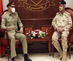 Pakistan's Chief of Army Staff Visits Bahrain
