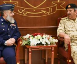 Pakistan's Defense University Delegation Visits Bahrain